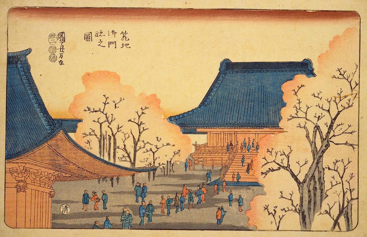 広重&国芳 浮世絵に描かれた築地本願寺