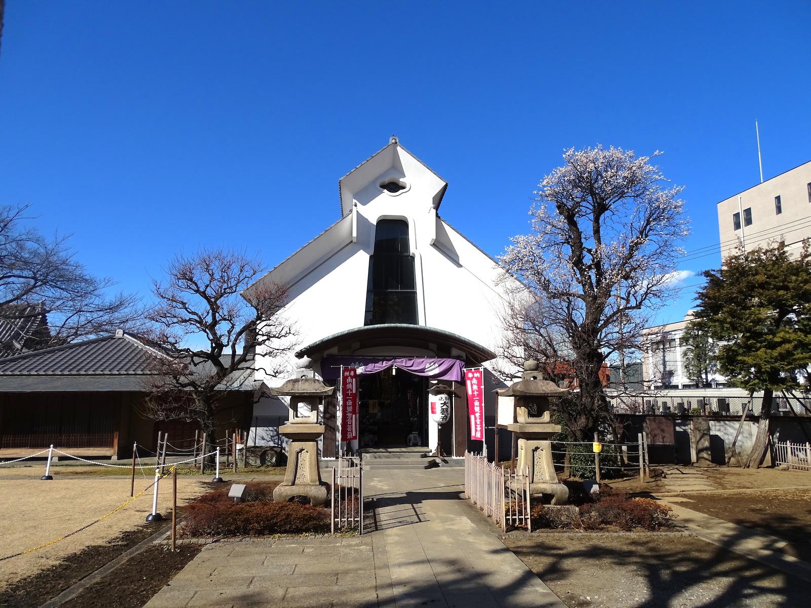 光源寺(駒込大観音)