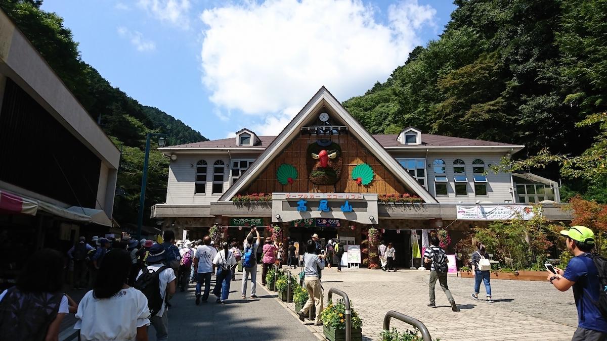 高尾登山電鉄・ケーブルカー