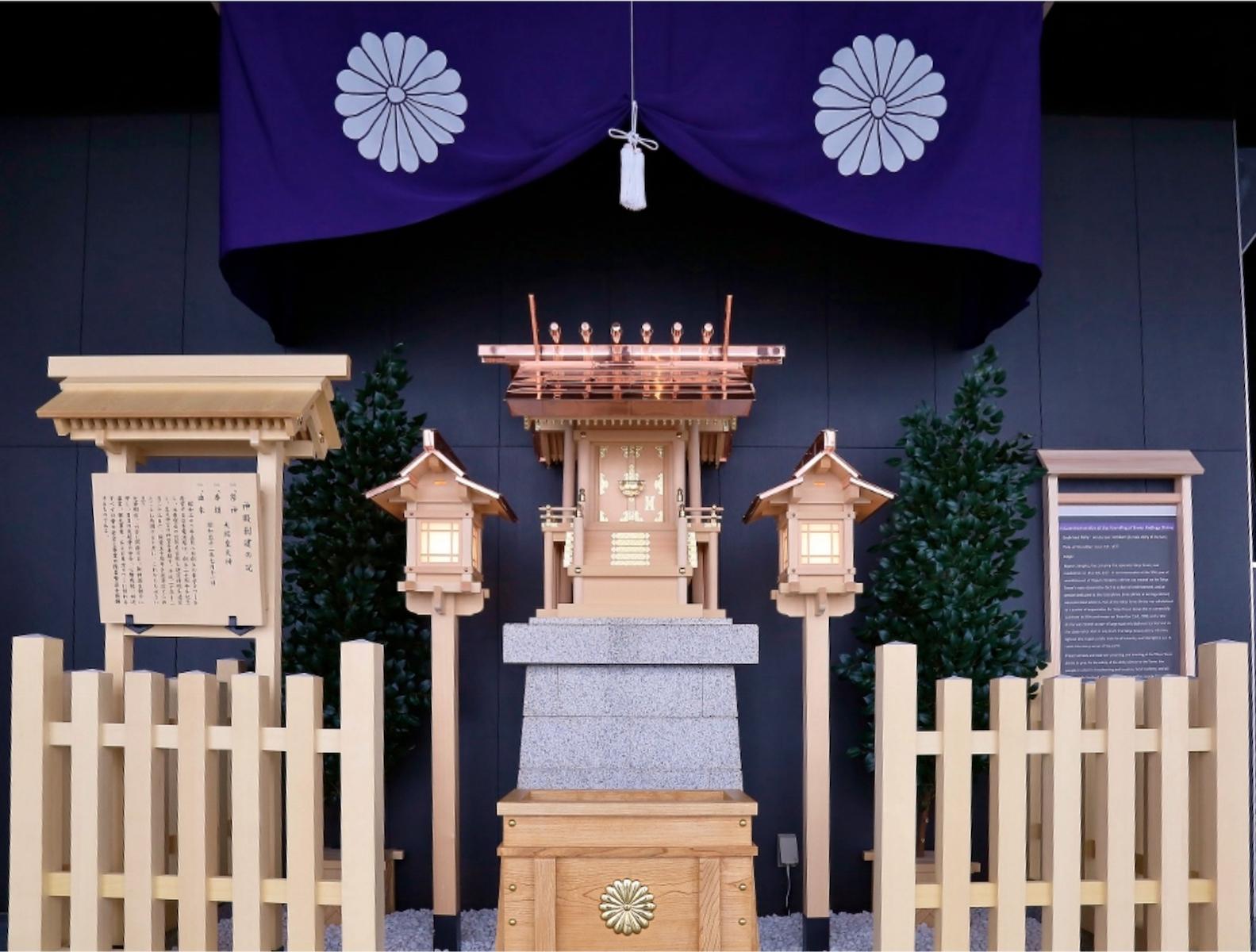 タワー大神宮