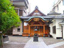 入谷鬼子母神(真源寺)